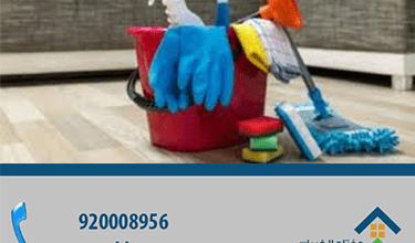 Photo of شركة تنظيف منازل شرق الرياض عمالة فلبينية 920008956