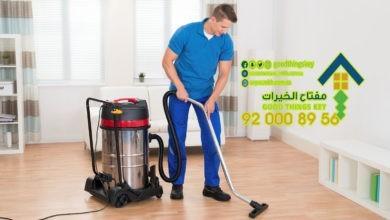 Photo of شركة تنظيف فلل بالرياض 920008956