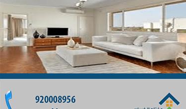 Photo of اسعار شركات تنظيف المنازل جنوب الرياض عمالة فلبينية 920008956