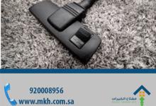 Photo of افضل شركة تنظيف منازل شرق الرياض عمالة فلبينية 920008956