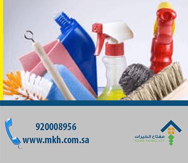 شركة تنظيف البيوت الجديدة بالرياض عمالة فلبينية