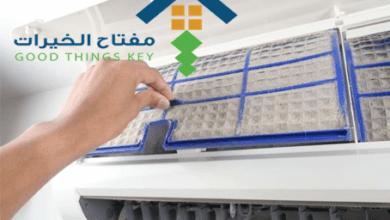 Photo of شركة تنظيف مكيفات غرب الرياض 920008956