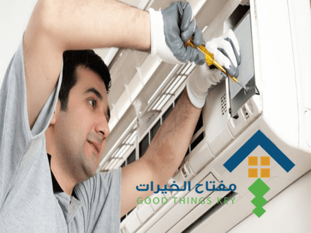 شركة تركيب مكيفات غرب الرياض