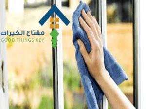 تنظيف واجهات زجاج عمالة فلبينية