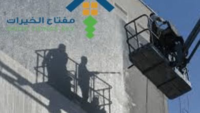 Photo of تنظيف واجهات المباني الزجاجية عمالة فلبينية 920008956