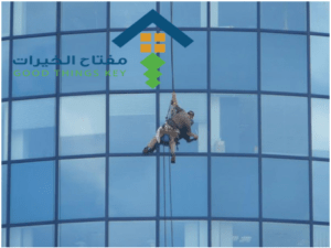 تنظيف واجهات المباني الزجاجية عمالة فلبينية