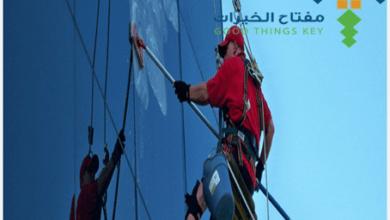 Photo of نظافة الواجهات الزجاجية عمالة فلبينية 920008956