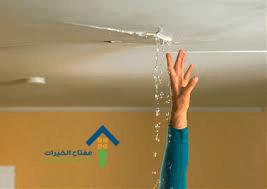 شركة فحص تسربات المياه بالرياض عمالة فلبينية