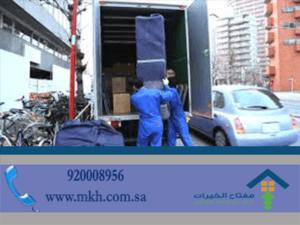 مستودعات تخزين بالرياض عمالة فلبينية