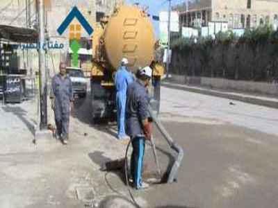 شركة تنظيف بيارات غرب الرياض عمالة فلبينية