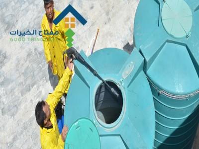 شركة تنظيف خزانات غرب الرياض عمالة فلبينية