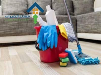 شركة تنظيف منازل شمال الرياض عمالة فلبينية
