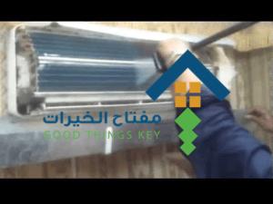 شركة تنظيف دكت المكيف المركزي بشمال الرياض عمالة فلبينية