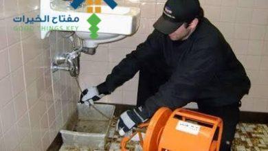 Photo of شركة تسليك مجاري غرب الرياض 920008956