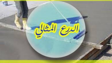 Photo of شركة عزل حراري بالرياض 0505597873
