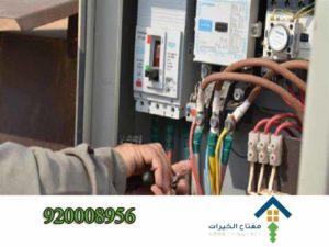 شركة فحص اعطال الكهرباء بالرياض عمالة فلبينية
