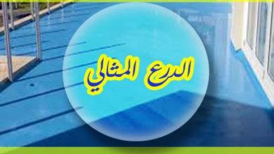 Photo of شركة عزل فوم بالرياض0505597873