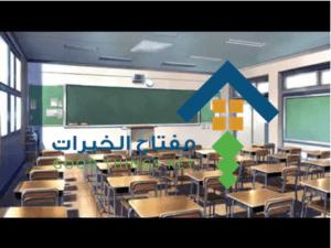 شركة تنظيف المدارس غرب الرياض عمالة فلبينية