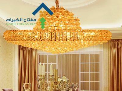 شركة تنظيف ثريات شمال الرياض عمالة فلبينية