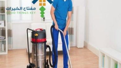 Photo of شركة تنظيف منازل شمال الرياض عمالة فلبينية 920008956