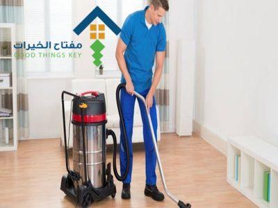 شركة تنظيف جنوب الرياض عمالة فلبينية
