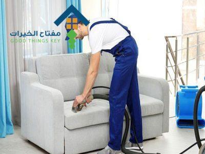 شركة تنظيف شقق شمال الرياض عمالة فلبينية