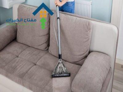 شركة تنظيف كنب بالبخار غرب الرياض