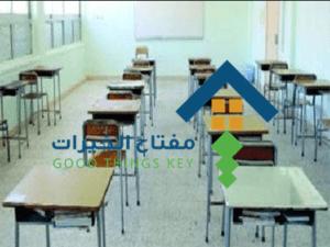شركة تنظيف المدارس بالرياض عمالة فلبينية