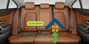 شركة تلميع سيارات شمال الرياض