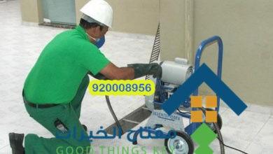 Photo of شركة تنظيف بيارات بالرياض 920008956