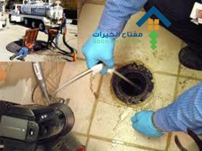 شركة تسليك مجاري غرب الرياض عمالة فلبينية