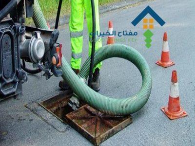 شركة تنظيف بيارات شمال الرياض عمالة فلبينية