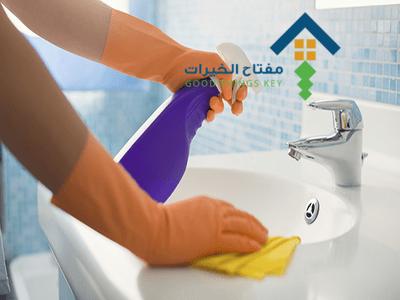 شركة تنظيف حمامات جنوب الرياض عمالة فلبينية