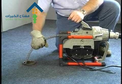 شركة تنظيف بيارات شرق الرياض عمالة فلبينية