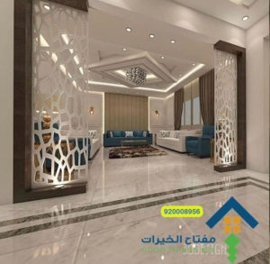 فني كهربائي منازل في الرياض