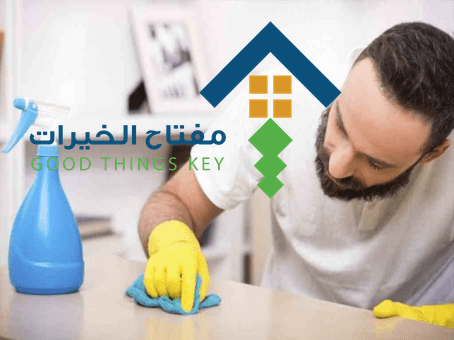 شركة تعقيم الفلل شرق الرياض
