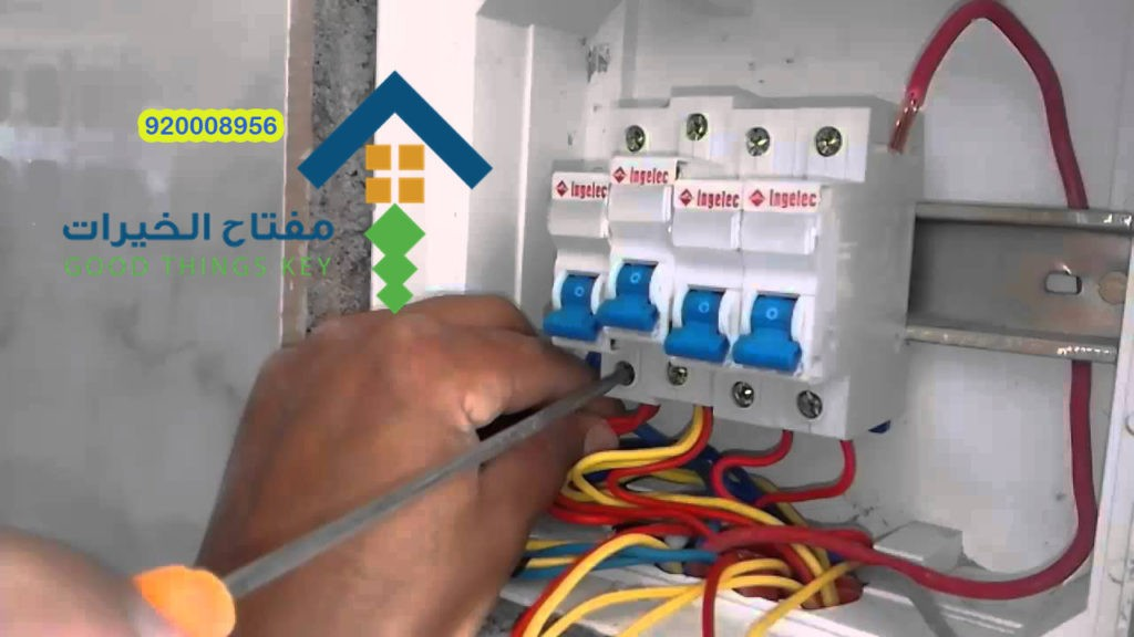 شركة صيانة أعطال الكهرباء بالرياض