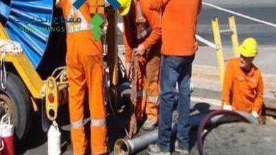 Photo of شركة تنظيف بيارات جنوب الرياض عمالة فلبينية 920008956
