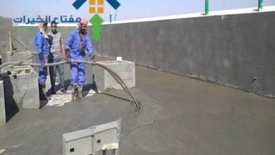 Photo of شركة عوازل غرب الرياض 920008956