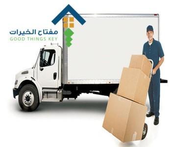 شركة نقل عفش غرب الرياض عمالة فلبينية