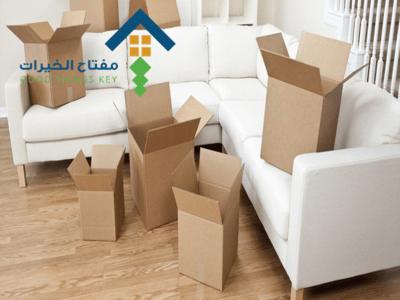 شركة نقل اثاث جنوب الرياض عمالة فلبينية