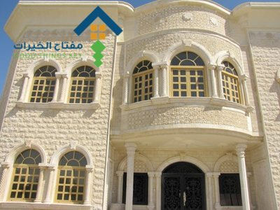 شركة تنظيف واجهات حجر غرب الرياض عمالة فلبينية