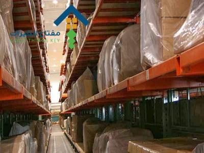 شركة تخزين اثاث جنوب الرياض عمالة فلبينية
