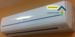 فني تركيب مكيفات سبليت غرب الرياض