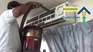 فني تركيب مكيفات سبليت شرق الرياض 920008956