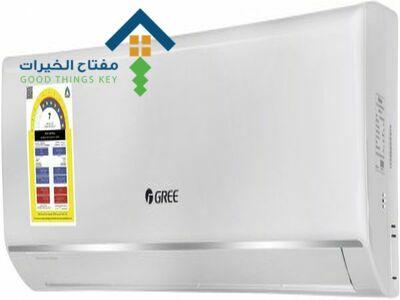 شركة غسيل مكيفات غرب الرياض