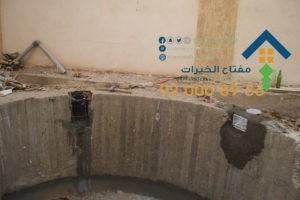 علاج تسرب الماء من الخزان