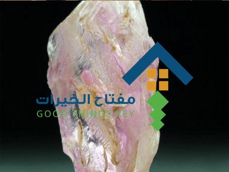 كيفية تنظيف الحجر الطبيعي