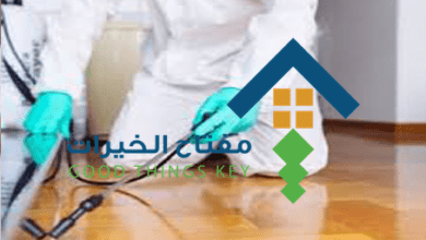 Photo of شركة رش مبيدات جنوب الرياض 920008956