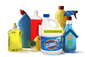 شركات التنظيف المنزلي